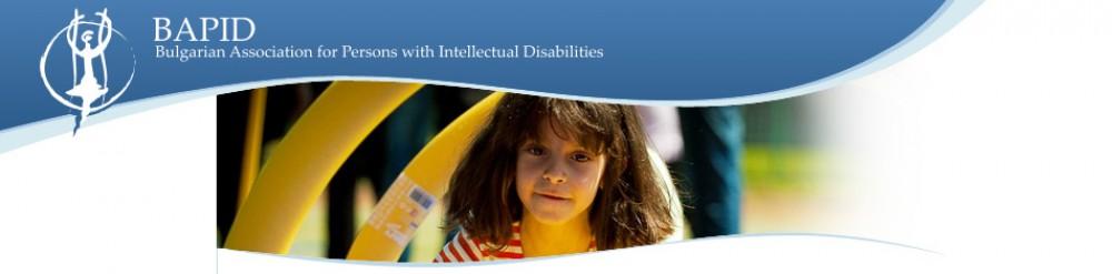 Българска асоциация за лица с интелектуални затруднения – БАЛИЗ