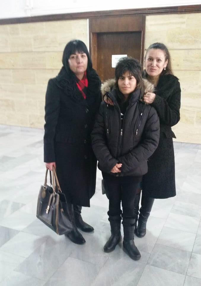 Сваляне на заприщение от български съд