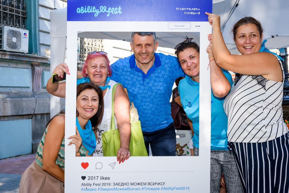 фестивал на споспбностите 2019 БАЛИЗ